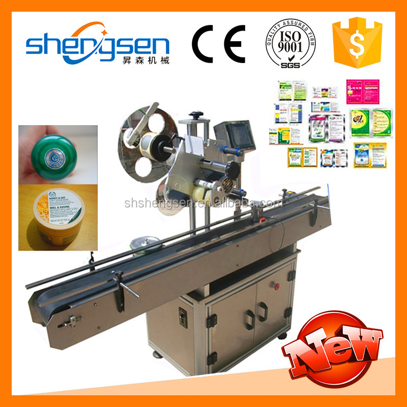 Horizontal stable efficient fabric labeling machine