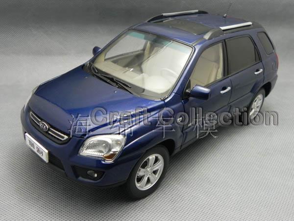 Toy Car Kia Toy Car