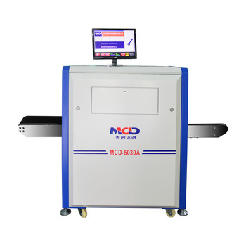 MCD-5030A Latest inspection system  Airport x ray luggage machine x-ray baggage scanner