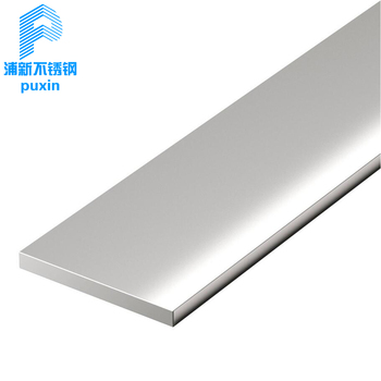 High quality polished 316 stainless steel flat bar