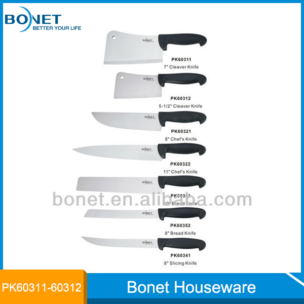 Chinese manufacturers pattern coating 7pcs colorful non-stick coating knife set