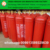 ISO3807 Standard 2L Acetylene Gas Cylinder