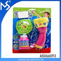 Birthday Party Bubbles Toy Kids Childrens Bubble Machine Fan Bubble Gun