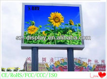2012 euro cup manufacture lcf p12 outdoor full color advertising led display with certifications
