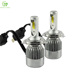 Super Bright 36W COB C6 Car H4 Led Headlight Bulbs 6000K White Led Headlight