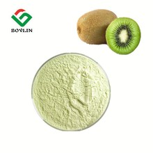 Best Pure Natural Freeze Dried Kiwi Fruit Powder