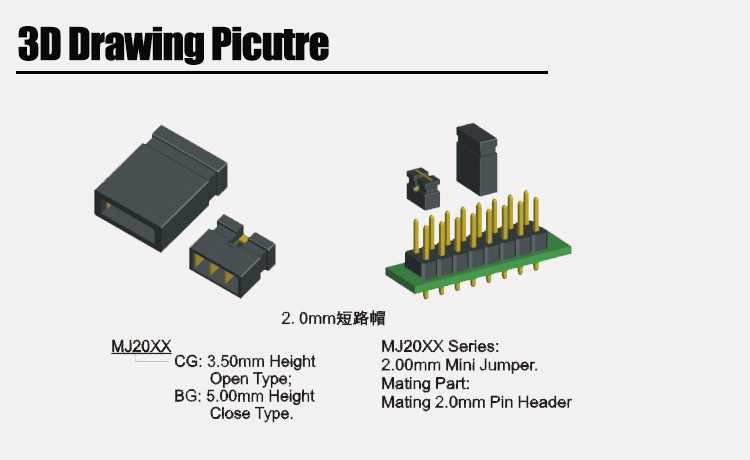 2 pin mini micro jumper for 2 54 mm pin header pcb