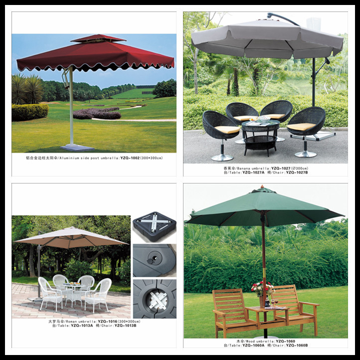 Outdoor restaurant umbrella/Garden hanging umbrella/Outdoor umbrella