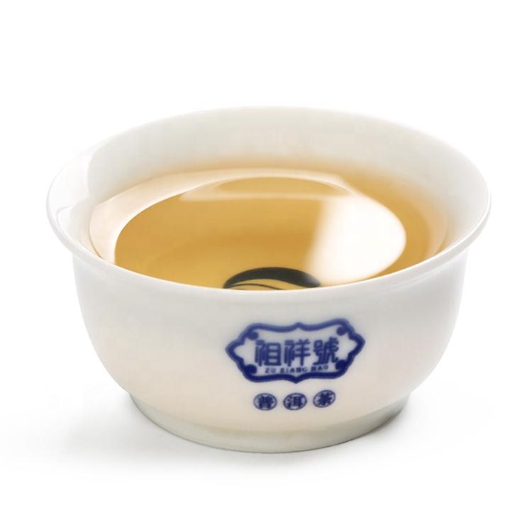 High quality Chinese loose yellow tea of high mountain organic tea - 4uTea | 4uTea.com