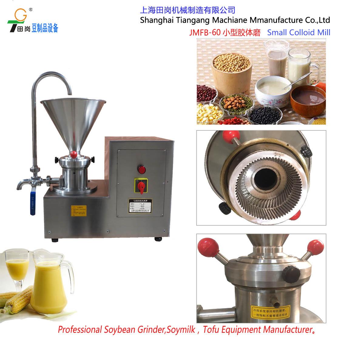 JM-60 Vertical colloid mill peanut butter  machine