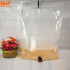 /product-detail/1-liter-5-litres-clear-stand-up-pouch-with-spout-for-oil-liquid-packing-60716841758.html