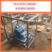 New arrival Bottom price QTJ4-25 small scale concrete block making machine