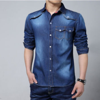 Buy Mens Shirts online in India at best price. Choose from printed shirts, formal shirts, casual shirts & denim shirts for men online at smileqbl.gq Enjoy stylist shirts online shopping with COD, easy returns and free shipping. Or pair that spunky new shirt with a vest that would amount to the same laidback feel. You can save those neutral.