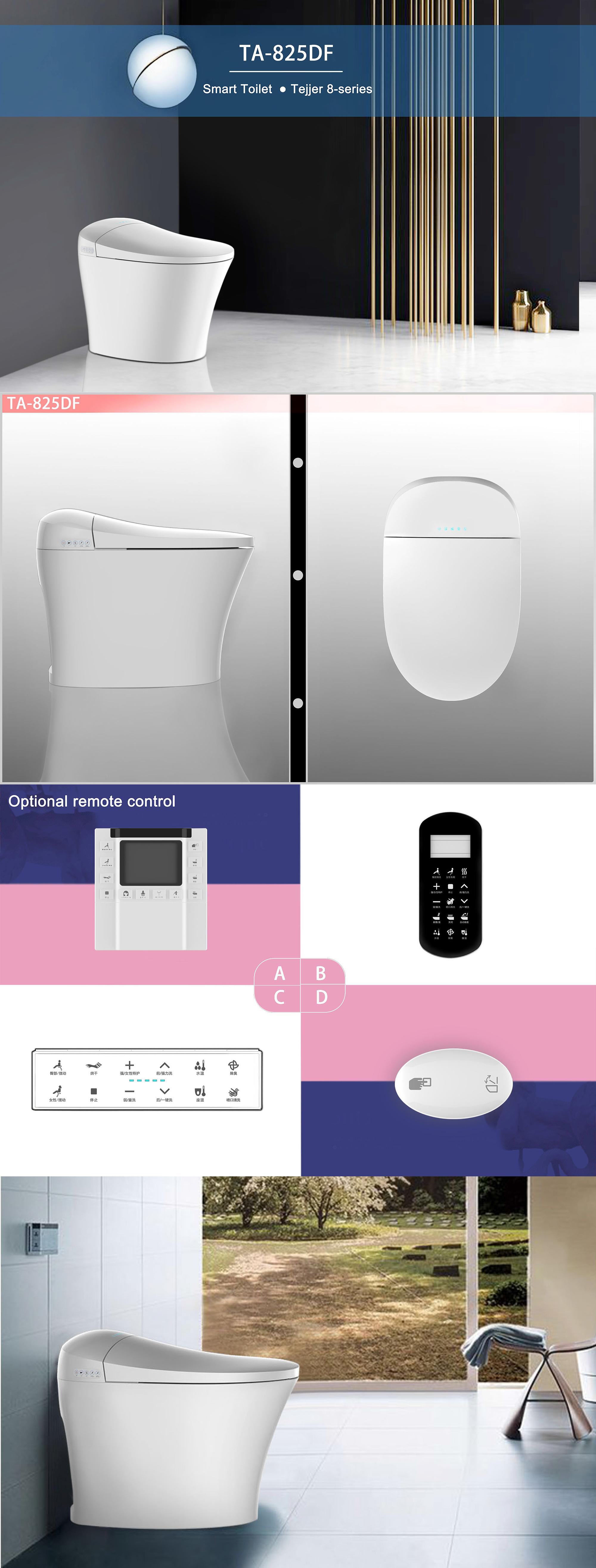 Bathware smart wc radar sensor Auto flip open cover Foot sensor flip open seat massage wash intelligent automatic toilet