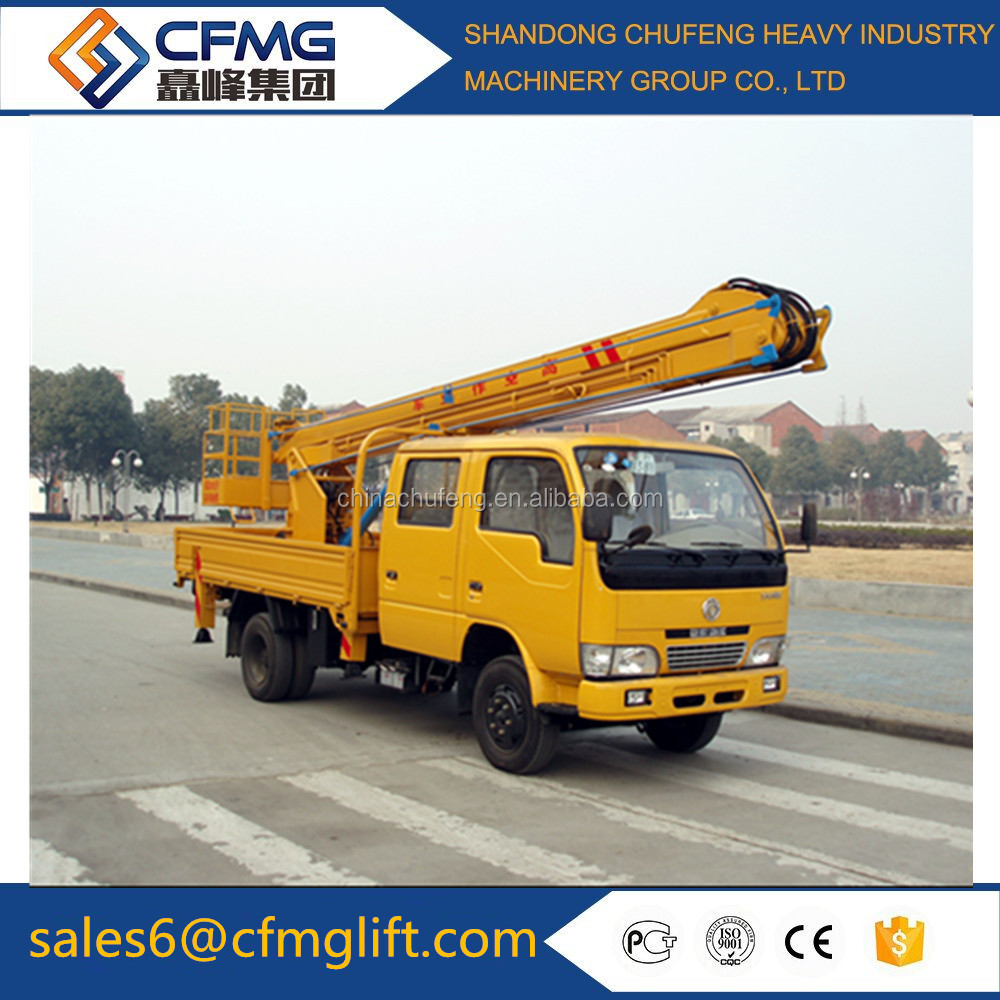 Vehicular hydraulic towable cherry picker/vehicle mounted boom lift platform