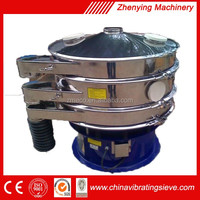 Low price oil vibration screening filter sieve for food industry