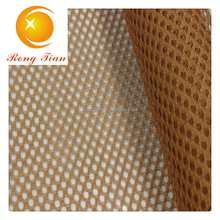 polyester strong lightweight mesh fabric material for laundry bag