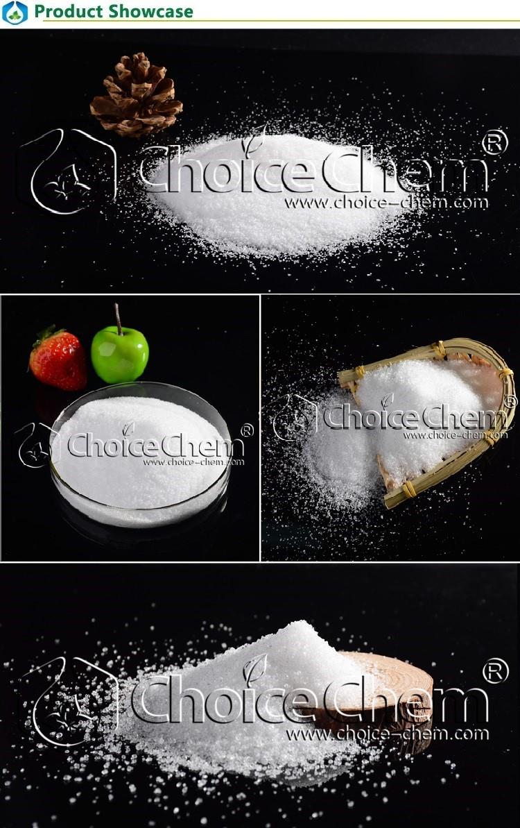 المحاصيل التغذية نترات البوتاسيوم الحبيبية KNO3