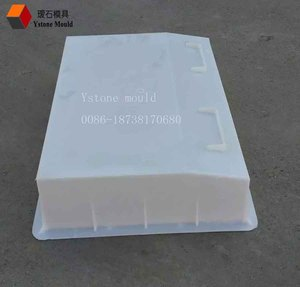 concrete road border tile forms plastic mold