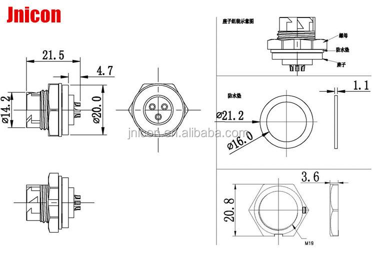 jnicon industrial 3pin electrical plug socket connector