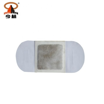 Shaolin Chinese Natural Herbal Relieve Pain Heating Pad Moxa Moxibustion Patch