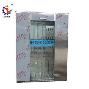 Body Passed Induction Air Shower Food processing plants dedicated air shower