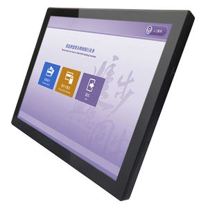 multi pcap touch screen 8 10 12 15 17 19 21.5 22 23 24 27 32 43 49 55 65 inch Sunlight readable lcd monitor for outdoor kiosk