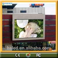 outdoor led display ball changing color led panel 1200x600