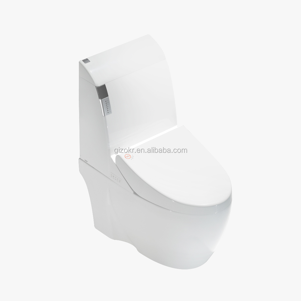 Sensor activation smart toile bidet with atuomatic flush