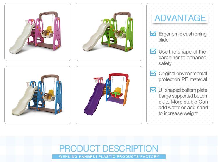 KRX-1401 PE nhựa trong nhà trẻ em sân chơi nhựa đu và trượt thiết lập