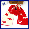 Yhao Amazon Supplier Super Quality Winter Scarf For Children