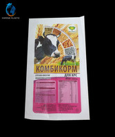 polypropylene plastic bopp laminated pp woven feed bag for dog, cattle, horse feed packing