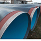 PE coating SSAW pipeline X65 PSL1 80 INCH steel pipe