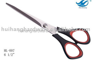 "6 1/4"" Left handed scissors/Office scissors/ household scissors HL007"