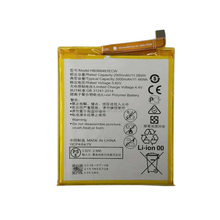 Best Quality 2200Mah Battery For Huawei Ideos S7 Tablet
