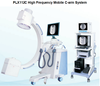 New High frequency Mobile Surgical ERCP digital fluoroscopy x ray equipment C-arm X-ray Machine