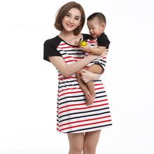 buy one get one free Patchwork Strip Pregnant dress Breastfeeding Ourdoor baby nursing Dress side opening