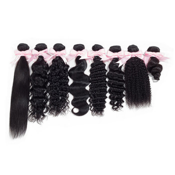 Hot Sale Virgin Brazilian Human Hair Weave Wholesale Black Hair Products