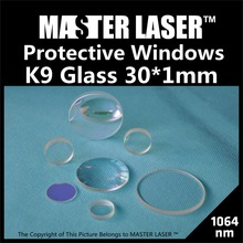 Low Price BK7 Glass Dia 30mm Thick 1mm 1064nm Protective Window for Flash Stamp Machine YAG Laser Focus Lens