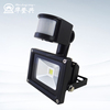Flood Lights Item Type led outdoor security lights led flood light with sensor