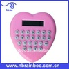 /product-detail/heart-shape-promotional-calculator-514676833.html