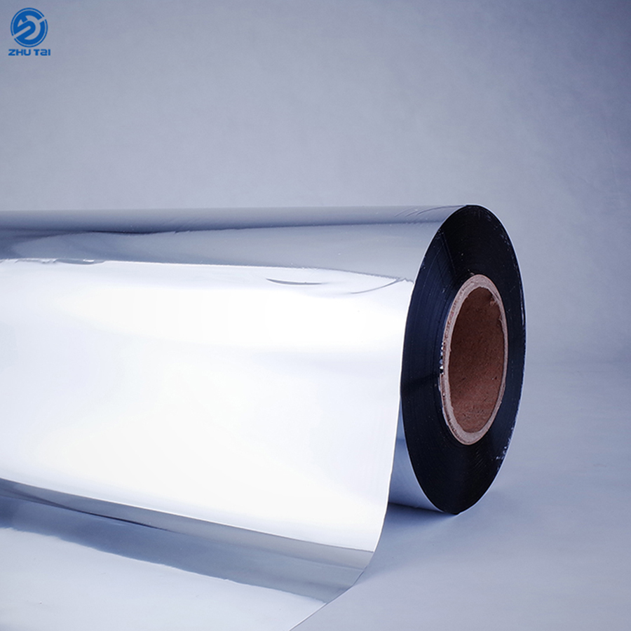 Mylar mirror heat insulation metallized aluminum pet film laminating roll