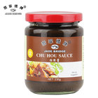 Paste for Braising Meat,Chinese Sauce Delicious Chu Hou Sauce