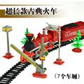 2017 Kids electric Railway train Toys Classical Enlighten Train Track 17 pcs set Model Railroad 1