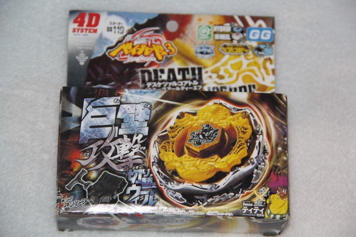 mapa beograda download free 4D hot sale beyblade 1pcs Beyblade Metal Fusion 4D set FUSION  mapa beograda download free