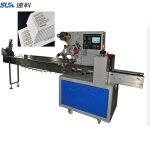 Automatic card feeder packing machine for card/red bag/brochure