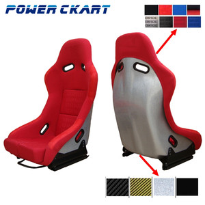 2018 Racing Seats Modification Bucket Sport Seat Cushion Fresh Silver Glitter/Fiber Glass MR