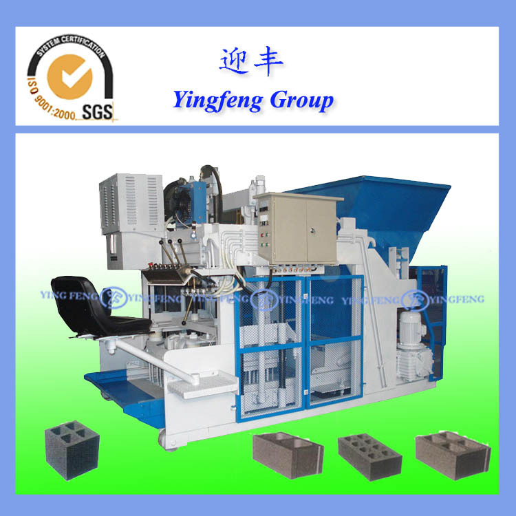 Supply for South Africa Top Performance Yingfeng Brand Small Investment QMY10-15 automatic block making machine