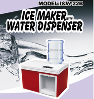 Ice maker with water dispenser
