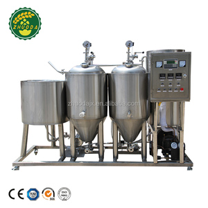 2018 equip with movable cart micro brewery 50l